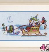 Snow Bear and Sleigh - 70-08864 - Dimensions