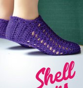 Shell Slippers - Rohn Strong