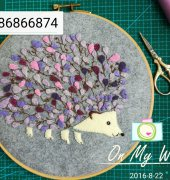 Felt Art Embroidery hoop - 86866874