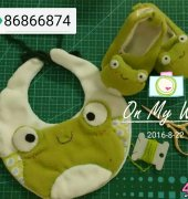 Frog Baby Bib and Shoes - 86866874