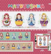 Matryoshka - SO-G92 - SODA - Korea