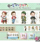 Movies in My Memory 2 - SO-G97 - SODA - Korean