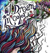 I Dream in Color: An Inspirational Journey Coloring Book - Hannah Lynn