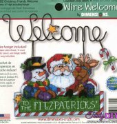 Christmas Friends Welcome - 8702 - Wire Welcome - Dimensions