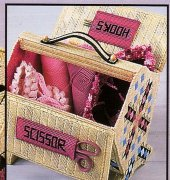 Double Chain Yarn Chest - unknown - free