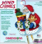 Santa Giving Gifts - 8765 - Wind Chimes - Brian Jackins - dimensions