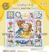 Beauty and the Beast - SO-3219 - SODA - Korean