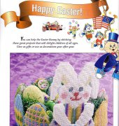 Eggs and Bunny Basket - Janna Britton - free