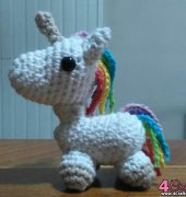 Tiny rainbow unicorn