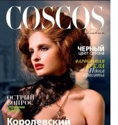 coscos fashion-11/2012-No2-by ProtoKraft Studio-Russian -[free]