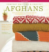 afghans and bed runners for knitting looms layman denise